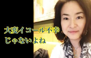 土田奈美枝、アドラー心理学