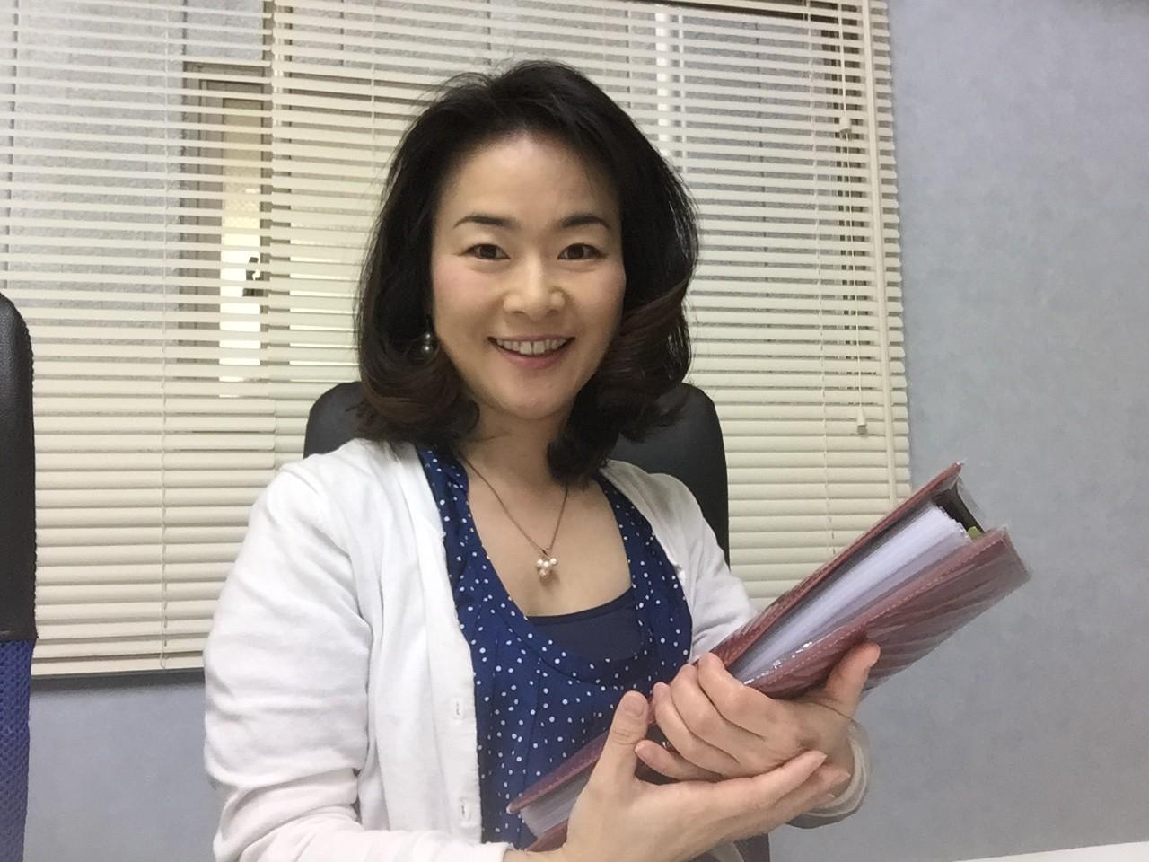 土田 奈美枝