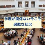 library-1400312_640
