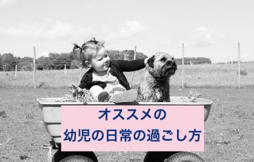 toddler-1208260_640
