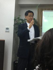 ヒューマンギルド 岩井俊憲先生