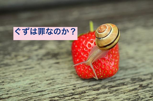 strawberry-799809_640