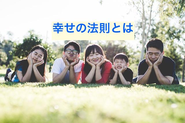 family-1599826_640