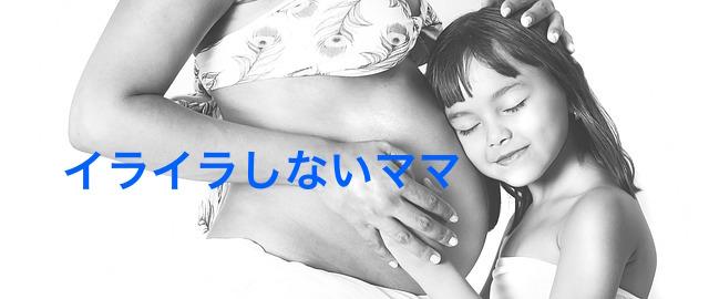 maternity-2252154_640