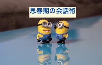minions-363019_640