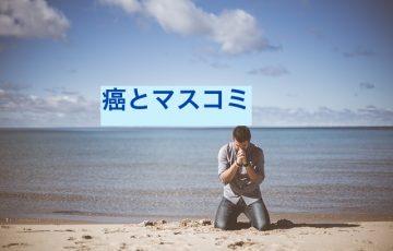 beach-1867017_640