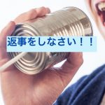 speak-238488_640