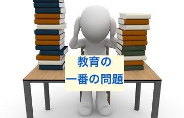 books-1015594_640