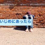 person-2254438_640