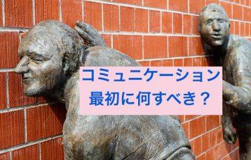 sculpture-2209152_640
