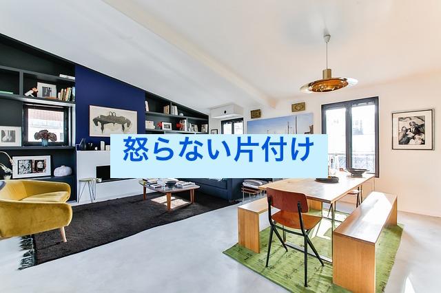 stay-open-2132350_640
