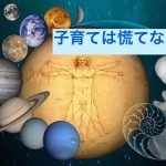 universe-782697_640