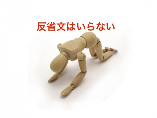 土下座_s