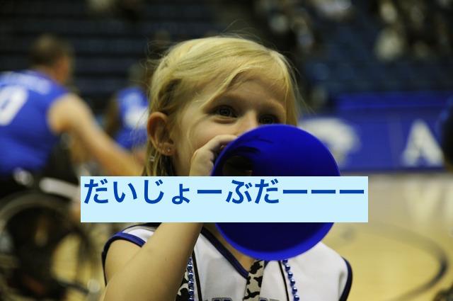 cheerleader-673490_640