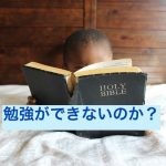 child-945422_640