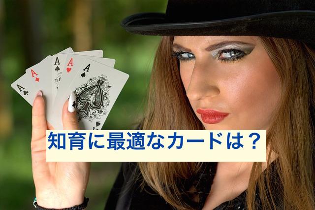 girl-1339685_640