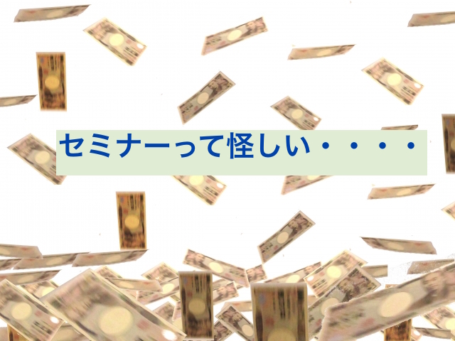 2c37a4590d24d51aa8786e8320f4a318_s
