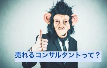 monkey-2710660_640