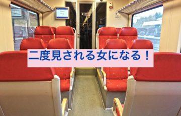 railway-2833970_640