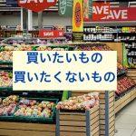 shopping-1232944_640