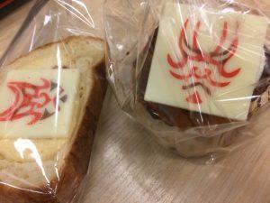 お土産は歌舞伎座の オリジナルパン