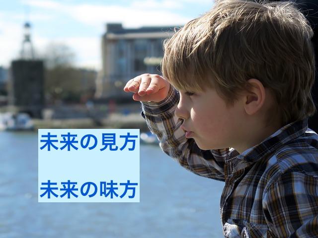 boy-2208512_640