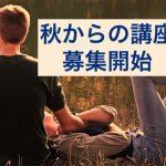 pair-3798371_640