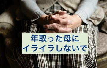 hands-4051469_640