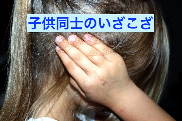 child-1439468_640