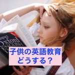 girl-2771936_640