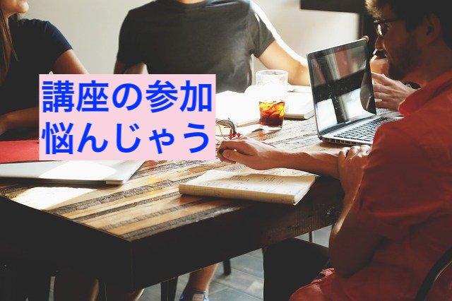 startup-594091_640