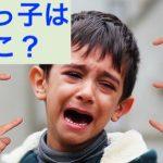 bullying-3362025_640