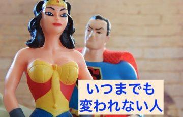 wonder-woman-552109_640